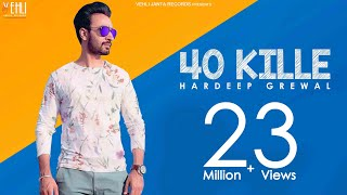 40 Kille (Full Video) | Hardeep Grewal | Latest Punjabi Songs 2015 | Vehli Janta Records