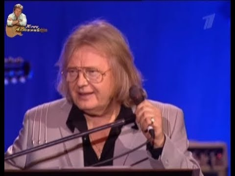 """Юрий Антонов в юбилейном концерте """"От печали до радости"""". 2005"""