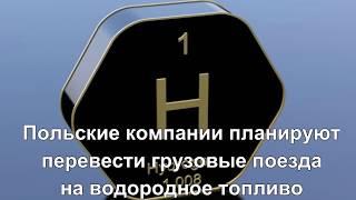 Главные новости Украины и мира за 16 июля