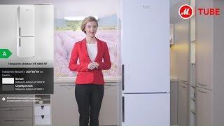 Видеообзор холодильника Hotpoint-Ariston HF 4200 W с экспертом «М.Видео»