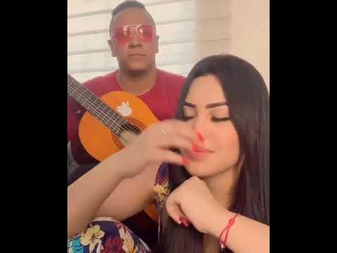 No Era El Nido Ana Del Castillo