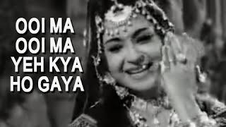 Ooi Maa Ooi Maa - Helen - Superhit Classic Hindi Song