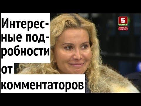 ТШ ТУТБЕРИДЗЕ - Интересные ПОДРОБНОСТИ от Белорусских комментаторов (ЧЕ 2019)