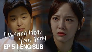 "Yeon Woo Jin ""I played, so you would come"" [I Wanna Hear Your Song Ep 5]"