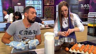 Актори серіалу «Школа» готують солодощі. Король десертів. 1 сезон 6 випуск