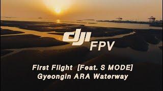 DJI FPV 1st FLIGHT(Feat. S Mode)