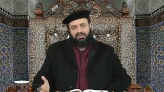 Sair-e-Salwat , Sair-e-Quran 31/7/18 By Ameer Abdul Qadeer