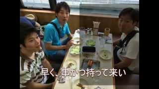 超格安旅静岡、大阪、神戸全観光食事付きで1万円です。2014.8.21