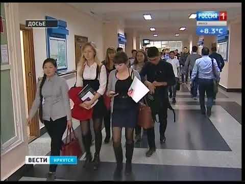 Зачёт за взятку  Двоих преподавателей ИрГУПСа задержала полиция
