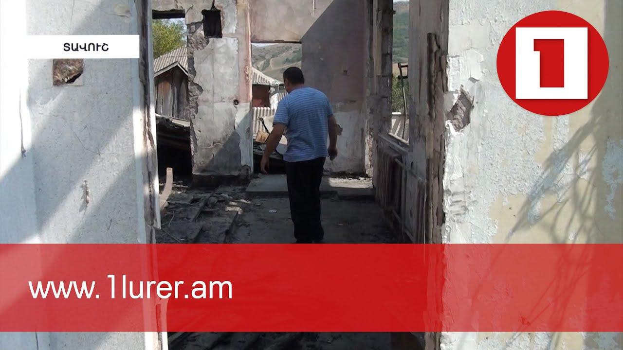 Կայծակը ծեծած տեղն է ծեծում. Մովսեսում կայծակից տուն է այրվել