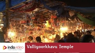 Night view of Valliyoorkkavu Temple Festival, Wayanad