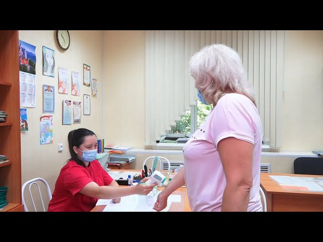 Вакцинация педагогов