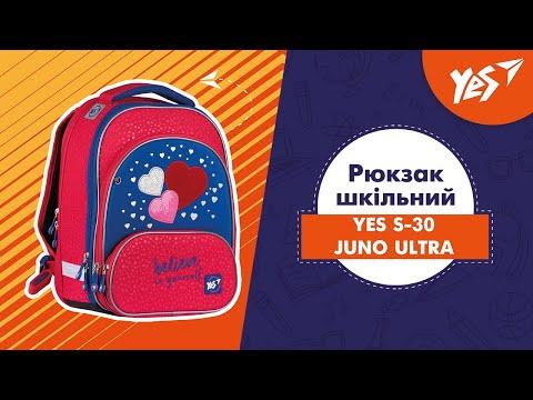 "Рюкзак шкільний YES S-30 JUNO ULTRA ""Hey dude!"""