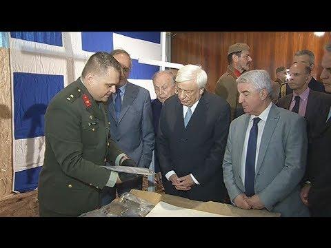 Έκθεση με προσωπικά αντικείμενα πεσόντων του 1940 εγκαινίασε ο ΠτΔ