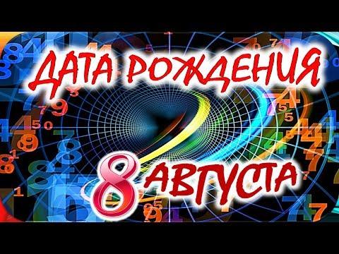 Гороскоп от тамары глобы на 2017 на русском радио