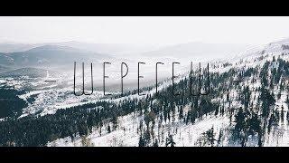 """Life With My Eyes"" - ШЕРЕГЕШ -"