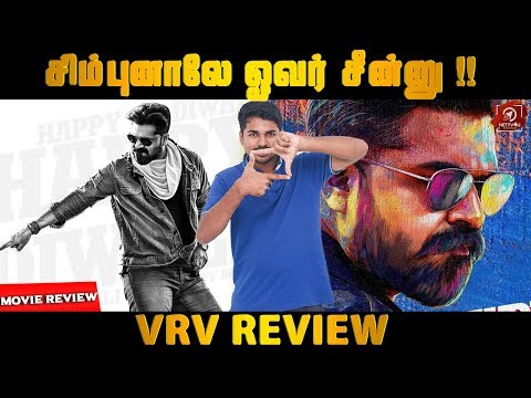 Vantha Rajavathaan Varuven Movie Review