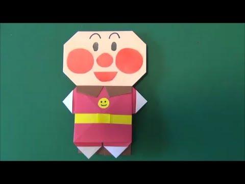 折り紙の アンパンマン折り紙の折り方 : matome.naver.jp