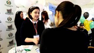 ЮСК раздавала «деньги» на ярмарке жилья в Ставрополе