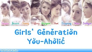 Girls' Generation (소녀시대): You-Aholic Lyrics