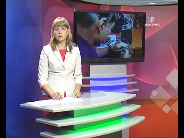 """""""Местное время"""" за 30.07.2013 г."""