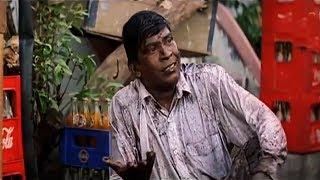 Vadivelu Back To Back Comedy | வடிவேலு | HD | Cinema Junction