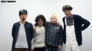四星球、メジャー1stアルバム『メジャーデビューというボケ』リリース!―Skream!動画メッセージ