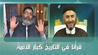 فيديو مميز / شيخ الزعامة والأتباع