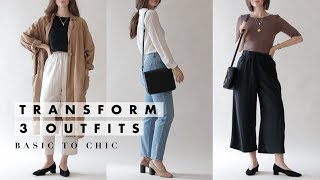 How I Transform My Outfits From Basic To Chic | Dearly Bethany