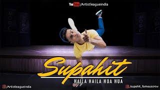 Haila Haila Hua Hua Supahit Artist League Lucknow Artist League India