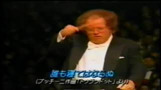 Luciano Pavarotti Nessun Dorma 1999 - Japan