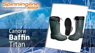 Сапоги для зимней рыбалки баффин титан