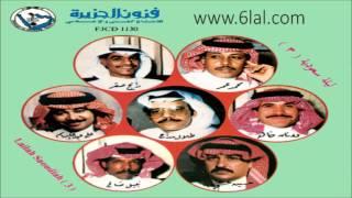 طلال مداح / يا قديم الغوص / البوم ليلة سعودية 3 تحميل MP3