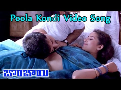 Poolakundi Komma Video Song || Bombay Movie || Aravind Swamy