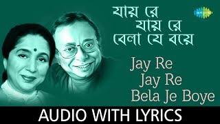 Jay Re Jay Re Bela Je Boye with lyrics   R.D. Burman   Asha
