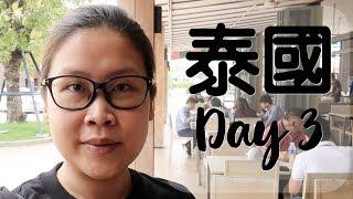 曼谷Novotel Platinum Hotel + 街邊超多小食 [泰國自由行Day 3]   黑咪
