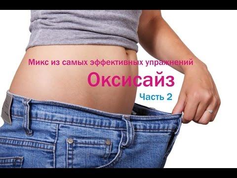 Отвары для похудения гречка