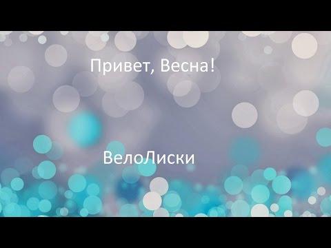 Счастье мое в кружевных песня