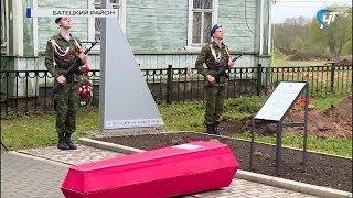 В деревне Воронино Батецкого района захоронили останки советских солдат