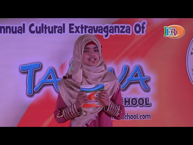 Aaina-e-Mustaqbil 2018 Complete Video