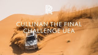 YouTube Video Vvu6xD1j5Qk for Product Rolls-Royce Cullinan SUV by Company Rolls Royce Motor Cars in Industry Cars