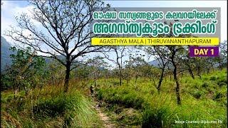Agasthyamala Part 1