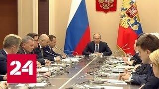 """Программа """"Факты"""" от 12 ноября 2018 года - Россия 24"""