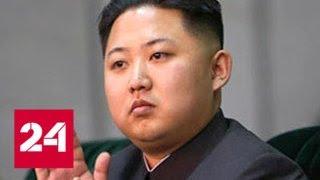 24 апреля Ким Чен Ын прибудет в Россию на бронепоезде - Россия 24