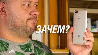 Обзор Xiaomi Mi 5X: ставка не на ту лошадь. Разочарование года или крепкий орешек?
