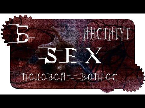 Vidio Sex-Dating-Chat