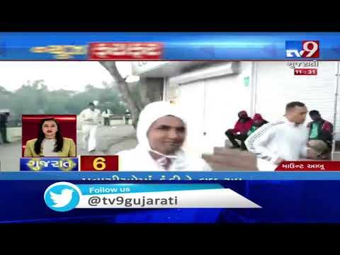 Top News Stories Of Gujarat: 14-12-2019 | TV9GujaratiNews