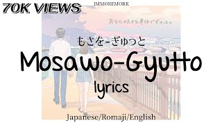 'Mosawo - Gyutto' lyrics | Jpn/Rom/Eng | IMMOREMORK