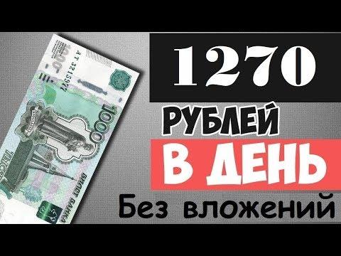 Вывод криптовалюты в реальные деньги украина