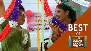 Best of Thatteem Mutteem | Happy Birthday Mohanavalli | Mazhavil Manorama